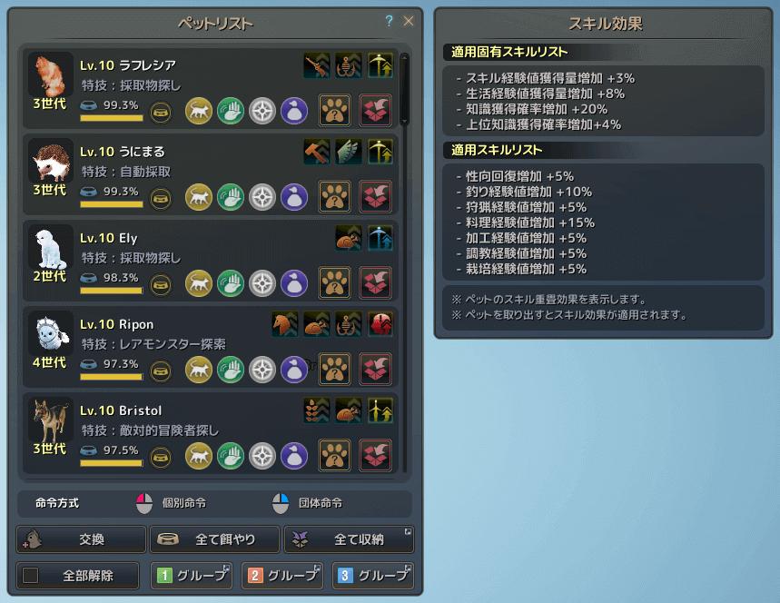 180704 ペットさま(料理)