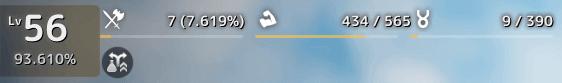 180829 旧UI変更